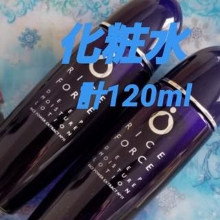 ライスフォース(ライスフォース)のライスフォース 化粧水 ハーフサイズ 2本セット(化粧水/ローション)
