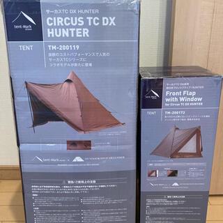 テンマクデザイン サーカスTC DX ハンター フロントフラップ