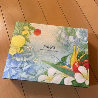 ファンケル(FANCL)のファンケル パーフェクトホワイトニングキット(サンプル/トライアルキット)