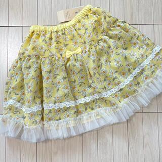 スーリー(Souris)のSouris スーリー  リバーシブルスカート サイズ130(スカート)