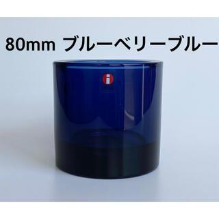 イッタラ(iittala)のKIVI ブルーベリーブルー 80mm キビ イッタラ マリメッコ(置物)