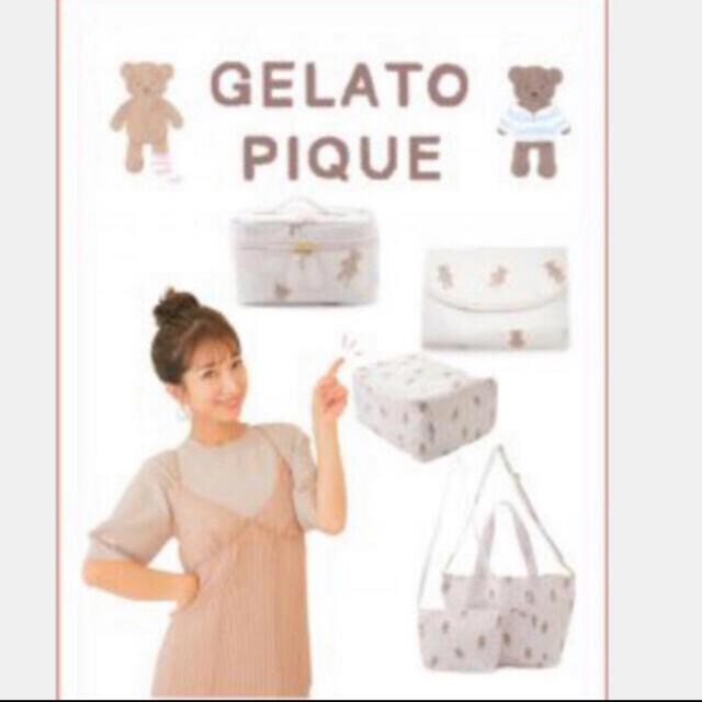 gelato pique(ジェラートピケ)の大人気 完売品 新品未開封 ジェラートピケ🧸ベアTシャツ&ベアショートパンツ レディースのルームウェア/パジャマ(ルームウェア)の商品写真