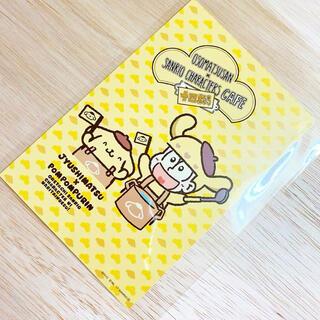 ポムポムプリン - 【非売品】ポムポムプリン おそ松さん コラボ ポストカード