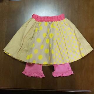 ニットプランナー(KP)のKP ギャザースカート&スパッツ 130センチ(スカート)