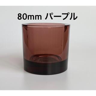 イッタラ(iittala)のKIVI パープル 80mm キビ イッタラ マリメッコ Iittala(置物)