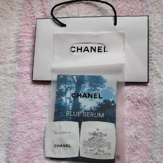 シャネル(CHANEL)のCHANELブルーセラム(美容液)試供品(サンプル/トライアルキット)