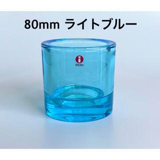 イッタラ(iittala)のKIVI ライトブルー 80mm キビ イッタラ マリメッコ Iittala(置物)