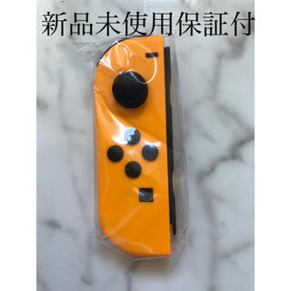 Nintendo Switch - 任天堂スイッチ ジョイコン 希少カラー 左 ネオンオレンジ