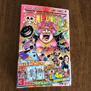 シュウエイシャ(集英社)のONE PIECE 巻99(少年漫画)