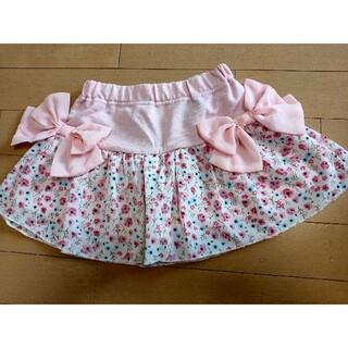 ドーリーリボン 女の子 スカート キュロット ピンク サイズ120(スカート)