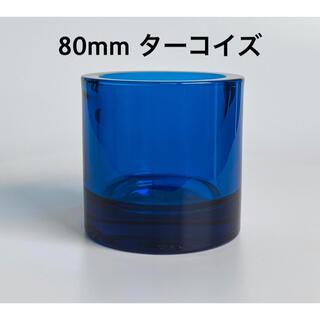 イッタラ(iittala)のKIVI ターコイズ 80mm キビ イッタラ マリメッコ Iittala(置物)