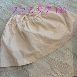 ファミリア(familiar)のファミリア スカート(スカート)