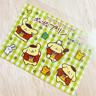 【非売品】サンリオキャラクター大賞 ポムポムプリン グッズ シール ステッカー