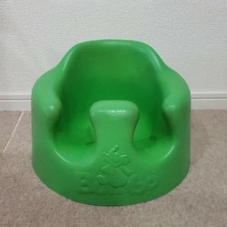 Bumbo - バンボ Bambo グリーン バンボ みどり 椅子 ベビー用チェア 離乳食