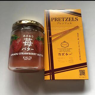 KALDI - KALDI カルディ あまおう苺バター&カズチープレッツェル