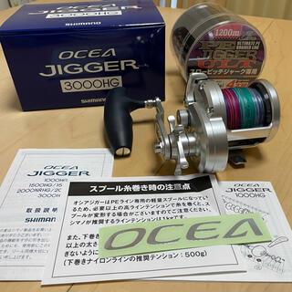SHIMANO - シマノ リール 16オシアジガー 3000HG