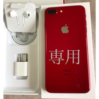 Apple - iPhone 8plus 64GB RED SIMフリー     【付属品込み】