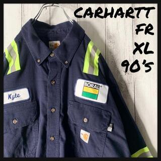 カーハート(carhartt)の【美品 メキシコ製 XL 90s】カーハート FR タグロゴ リフレクターシャツ(シャツ)