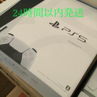 PlayStation - 新品未開封 PlayStation5  PS5 ディスクドライブ 本体