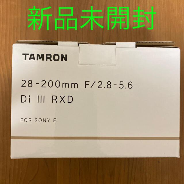TAMRON(タムロン)の新品未開封 タムロン 28-200mm F/2.8-5.6 Di Ⅲ RXD スマホ/家電/カメラのカメラ(レンズ(ズーム))の商品写真