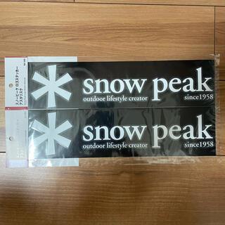 スノーピーク(Snow Peak)のスノーピーク アスタリスク NV004 2枚セット(その他)
