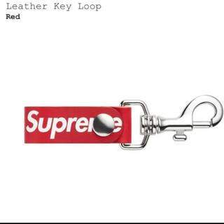 シュプリーム(Supreme)の【最安値】Supreme Leather Key Loop(キーホルダー)