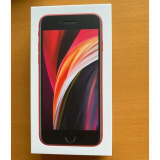 iPhone - 【16日まで限定出品】iPhone SE 64GB SIMフリー