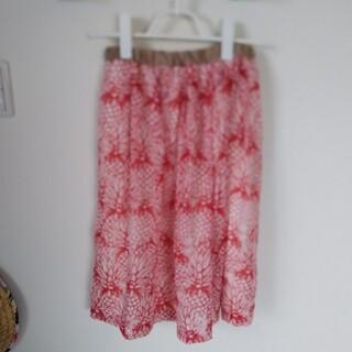 アーモワールカプリス(armoire caprice)のパイナップル柄スカート(ひざ丈スカート)