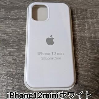 iPhone12mini アップルマークシリコンケース