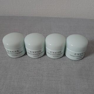 ALBION - アルビオン エクシア リプラント ホワイトニングクリーム