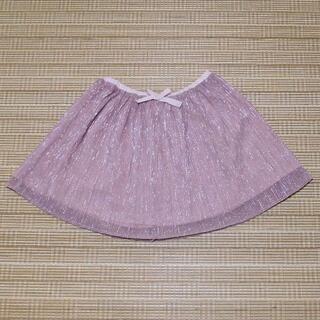 エイチアンドエム(H&M)の【H&M】ラメ入りくすみピンクのミニスカート 130cm 子供服(スカート)