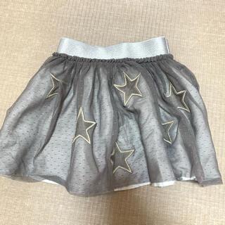 ケイトスペードニューヨーク(kate spade new york)のkate spade ♡ チュールスカート(スカート)