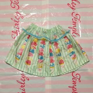 シャーリーテンプル(Shirley Temple)のシャーリーテンプル アイス スカート 110(スカート)