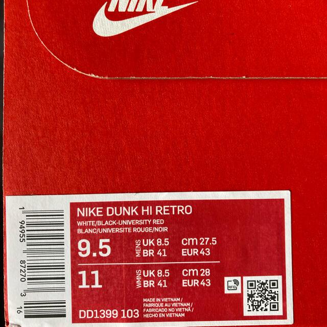 NIKE(ナイキ)のNIKE DUNK HI RETRO BLACK AND WHITE 27.5 メンズの靴/シューズ(スニーカー)の商品写真