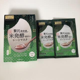 ウテナ(Utena)のプレミアムプレサ 5枚セット 国産米由来 贅沢美容液 米発酵液配合のシートマスク(パック/フェイスマスク)