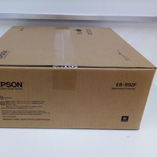 EPSON - EPSON EB-992F 液晶プロジェクター(新品・未使用品)
