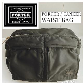 ポーター(PORTER)のPORTER ポーター ウエストバッグ ウエストポーチ タンカー ブラック(ウエストポーチ)