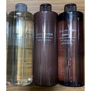 MUJI (無印良品) - 新品未使用 無印良品 エイジングケア高保湿化粧水、乳液、導入化粧液 全て大容量
