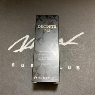 COSME DECORTE - コスメデコルテ AQ エクストラプロテクション 日焼け止め 美容液 15g