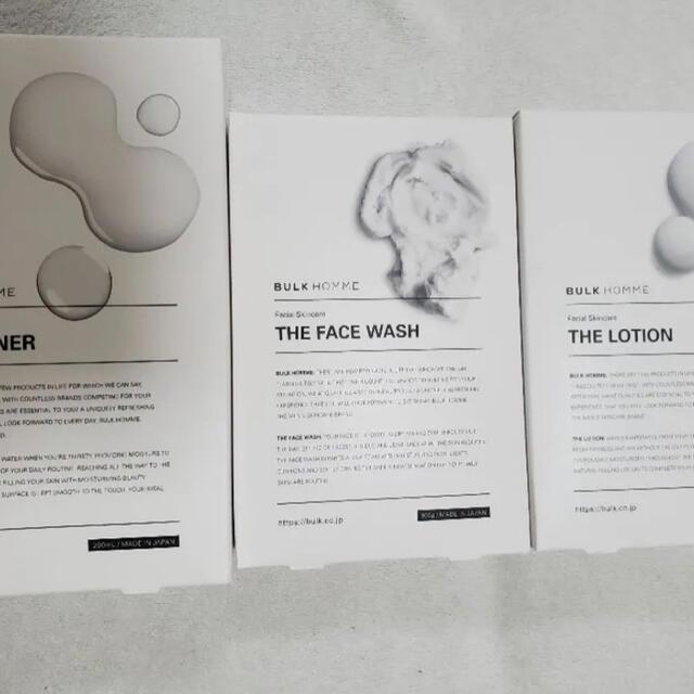 バルクオム 3点セット コスメ/美容のスキンケア/基礎化粧品(化粧水/ローション)の商品写真