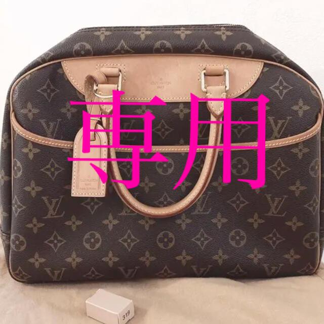 LOUIS VUITTON(ルイヴィトン)のルイヴィトン ドーヴィル レディースのバッグ(ハンドバッグ)の商品写真