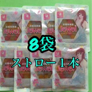 お嬢様酵素jewel 8袋(ダイエット食品)