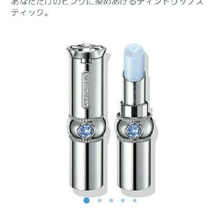 JILLSTUART - 新品未開封★ジルスチュアート★限定完売サムシングピュアブルー マイリップス