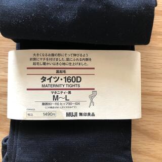 ムジルシリョウヒン(MUJI (無印良品))の無印良品 マタニティタイツM〜L ブラック(マタニティタイツ/レギンス)