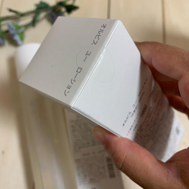 ORBIS(オルビス)のオルビスユー♡ローション2本 コスメ/美容のスキンケア/基礎化粧品(化粧水/ローション)の商品写真