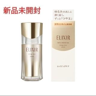ELIXIR - 【新品未開封】資生堂 エリクシール シュペリエル デザインタイム セラム