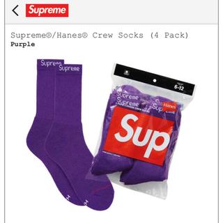 Supreme - Supreme / Hanes crew sox