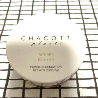 CHACOTT - チャコット プランツ パウダーファンデーション