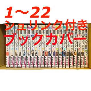 コウダンシャ(講談社)の東京卍リベンジャーズ 1〜22 新品 シュリンク 全巻 東京リベンジャーズ(少年漫画)