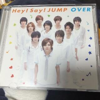 ヘイセイジャンプ(Hey! Say! JUMP)のOVER Hey! Say! JUMP(ポップス/ロック(邦楽))